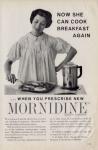 pubblicità-sessista-vintage-8