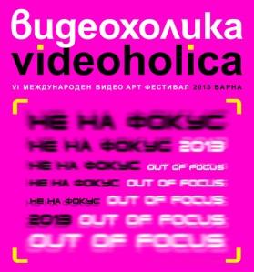 Videoholica_2013_Image_JPG_4MB